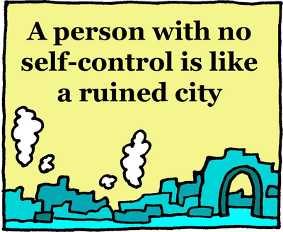 how to train self control