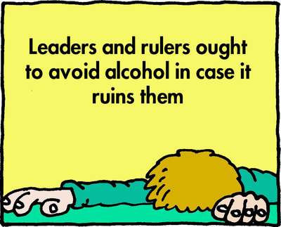No Booze for Leaders