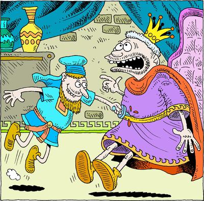 Image: Ehud Kills Eglon king of Moab | Christart.com