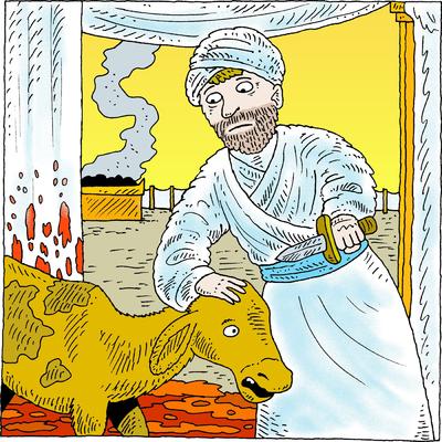 Sacrifice Bullock
