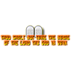 "This is a clip art of the third commandment. ""Thou shalt not  take the name  of the LORD thy God in vain."""