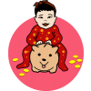 An image of an asian baby sitting on piggy bank in cute red footie pajamas.