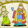Servant and Master | Psalms Clip Art