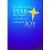 "This image is a bright blue color with Matthew 2:10 ""When they saw the star they rejoiced exceedingly with great joy!"" on it and a gold star. Good for verse art or a church bulletin!"
